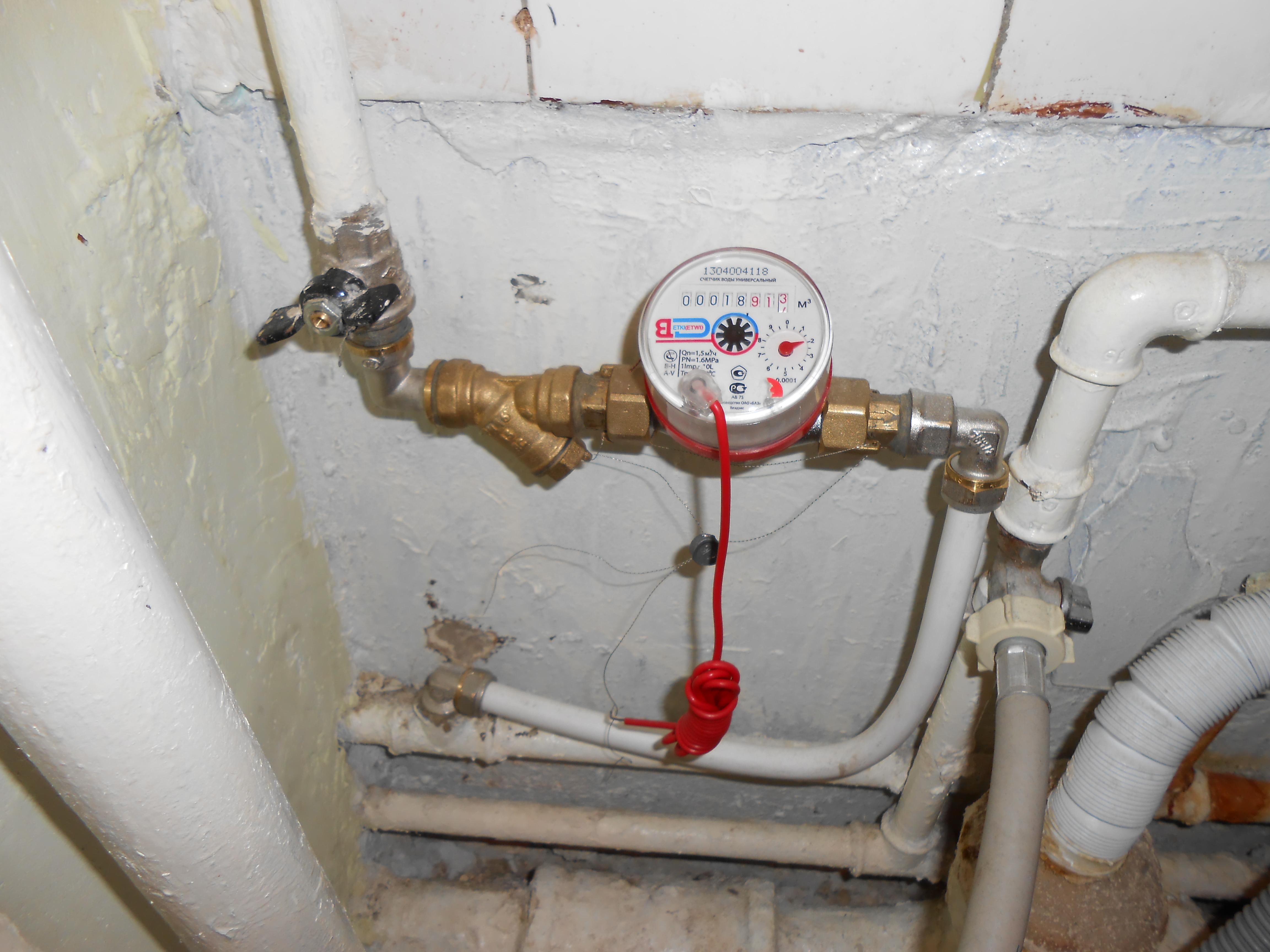 Установить счетчики воды с гарантией в Москве