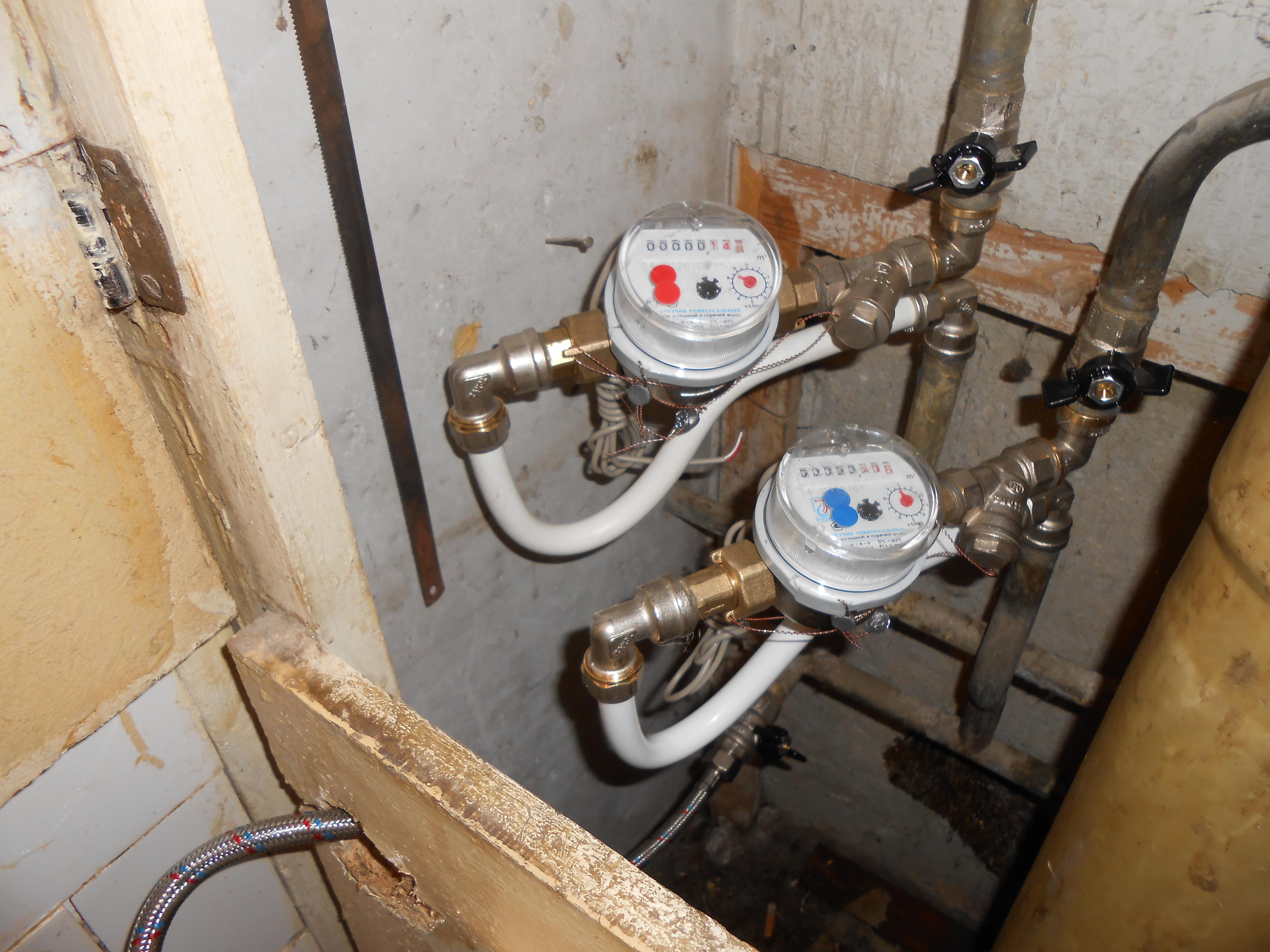 Установка счётчика воды на стальную трубу